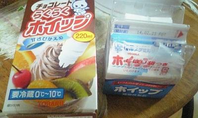 バナナケーキ3.JPG
