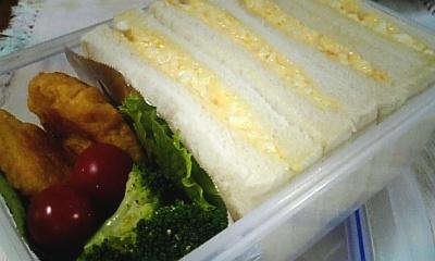タマゴサンドイッチ.JPG